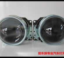 透镜系列 Q5双光透镜