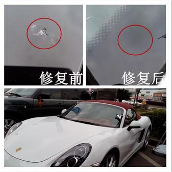 珠海汽车挡风玻璃修复案例五