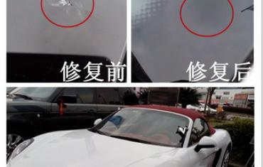 车速原玻璃修复