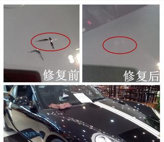 珠海汽车挡风玻璃修复案例六