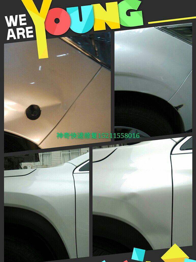珠海汽车凹坑修复案例三