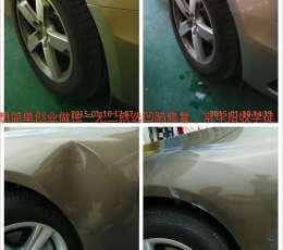 珠海汽车凹坑修复案例八