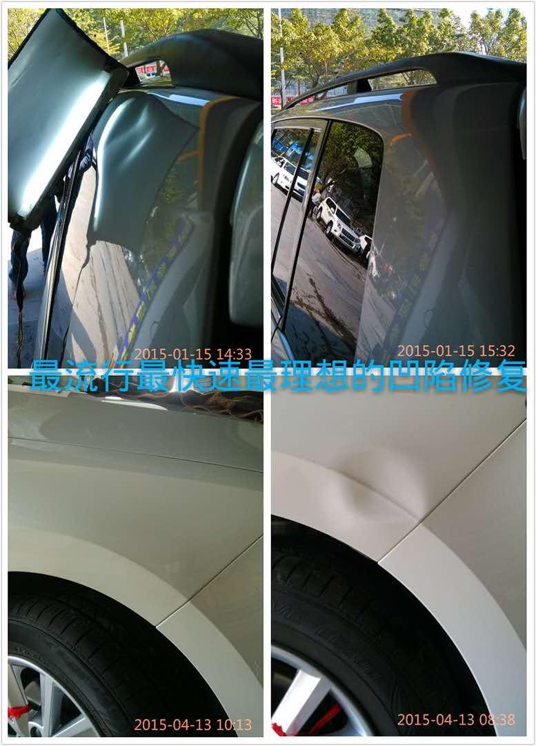 珠海汽车凹坑修复案例九