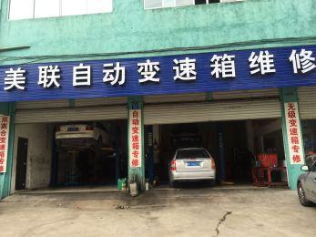 浙江温州西福