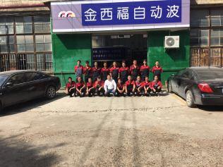 广西南宁西福•金西福
