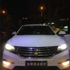东莞常平亮点改灯,荣威RX5升级GTR海拉五+进口飞利浦安定+进口飞利浦WHV灯泡+恶魔眼