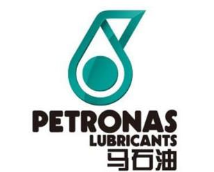 PETRONAS 马石油