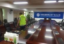 中国移动广东分公司除甲醛案例