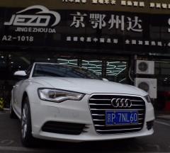 白色奥迪A4盛德奇嘉至尊镀晶汽车美容案例