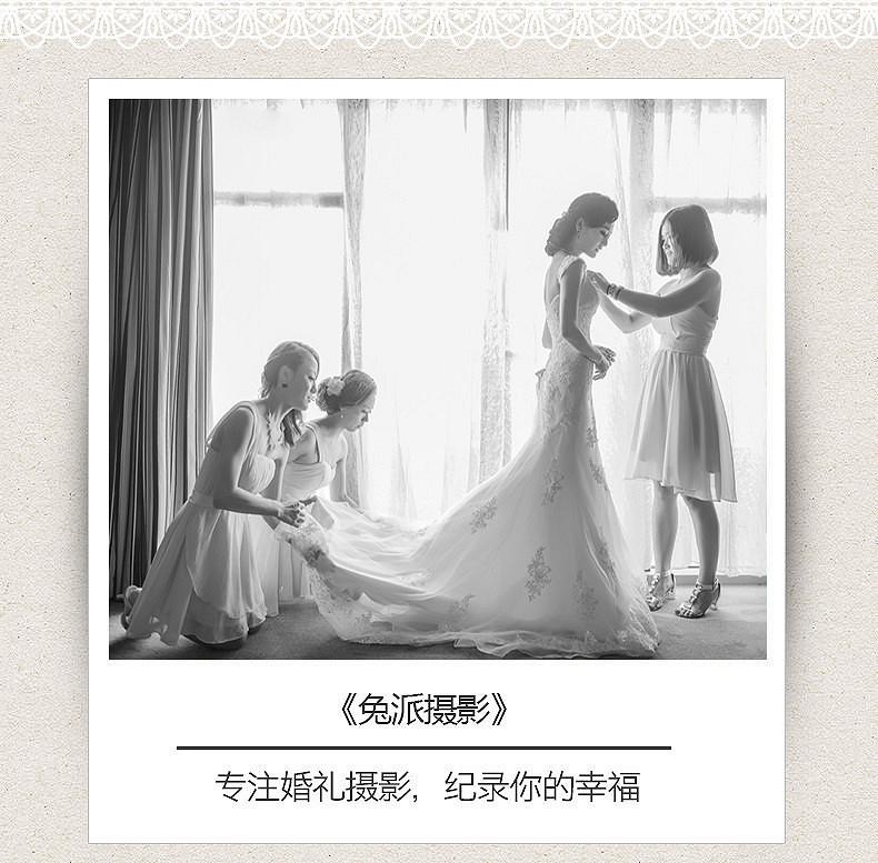余姚婚礼摄影跟拍