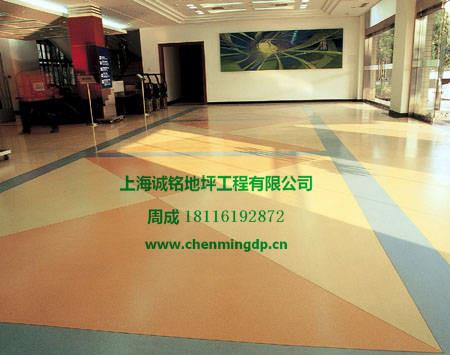PVC地板施工案例