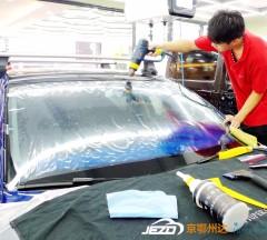 奥迪A6琥珀光学C70全车太阳膜施工