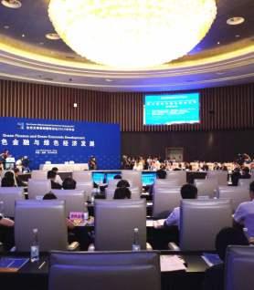 杭州会议舞台搭建
