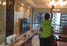 广州绿博士环保为客户别墅做甲醛治理
