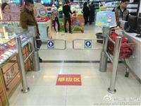 深圳福永为盛百货超市感应门案例