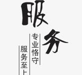 温州正规清账公司电话-tel:180-0621-6766