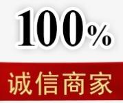 「溫州討債」80萬溫州賬務成功討回