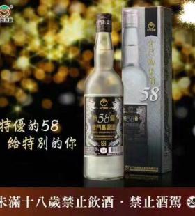 金门高粱酒展示十九