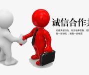 温州要债公司哪家最好!信赖温州口天讨债