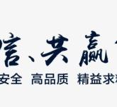温州清债公司一般流程及佣金支付方式