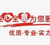 知己知彼!温州清债公司整理欠债人的常用逃债方法!