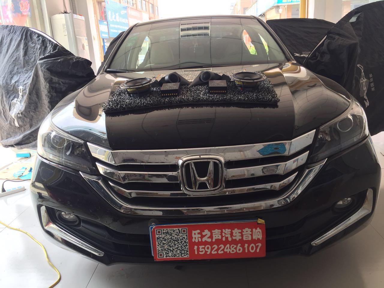 本田汽车音响改装案例