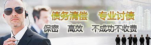 杭州亚伟分享寻人要债的方法