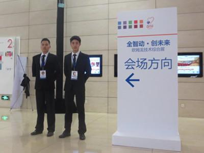 上海讨账保镖服务