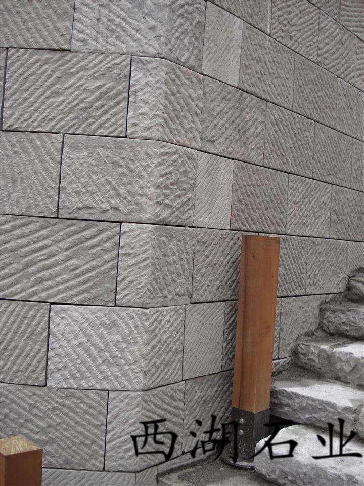 西湖-灰砂岩