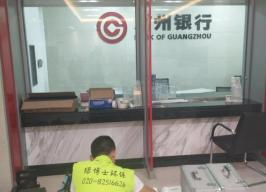 广州银行除甲醛进行中