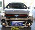 (黄冈改灯)福特13翼虎升级蜡烛灯光升级双光透镜飞利浦氙气大灯黄石蓝精灵专业车灯改装
