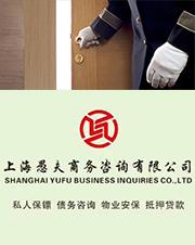 上海保镖公司联系电话【tel:182-2144-5565】