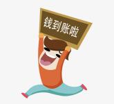 蘇州討債公司七招對付頑固老賴!