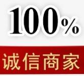 蘇州討債公司-徽皇商務信息有限公司官網開通啦!