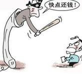 上門討債前備好蘇州討債公司9種技巧!成功率可翻一番!