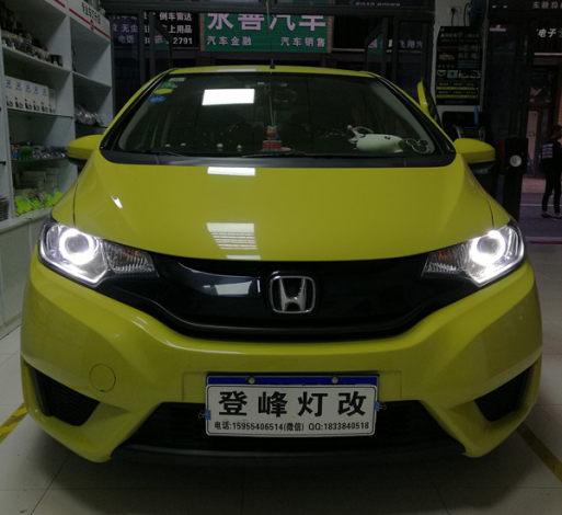 本田新飞度车灯升级