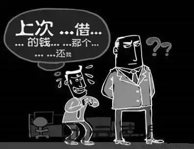 """要債界的""""九陰真經""""-佛山要債公司推薦!"""