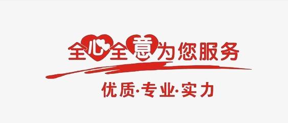 佛山讨债公司电话【tel:180-1198-6889】