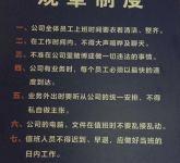 公司业务流程-温州收债公司口天