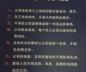 公司業務流程-溫州收債公司口天