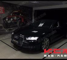 奥迪A7 升级全新原厂高配LED大灯总成案例