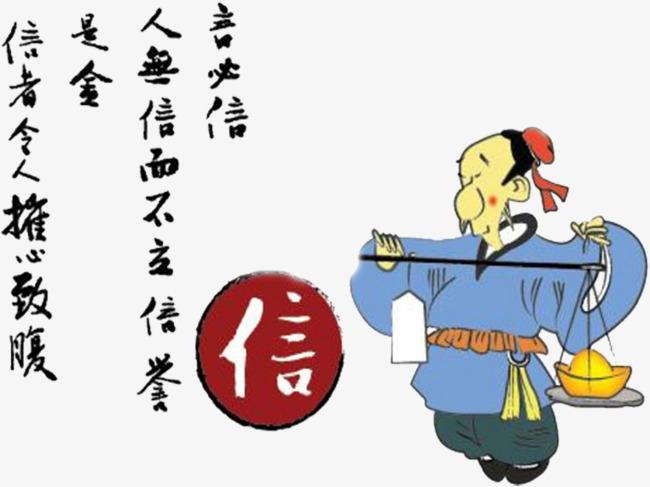 杭州夫妻个人债务追收服务