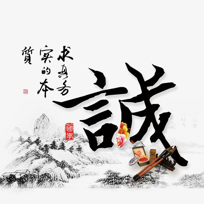 深圳收账公司