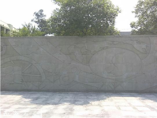 西湖--青砂岩浮雕
