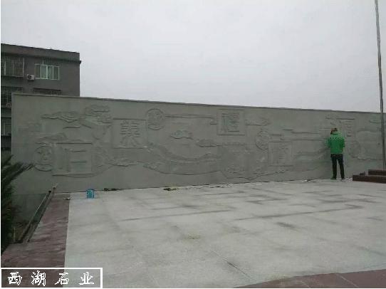 西湖-灰砂岩浮雕