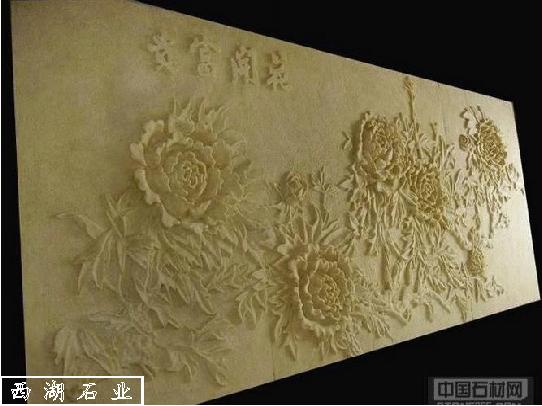 西湖-黄砂岩浮雕