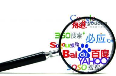 网站优化选择个人好还是专业SEO公司?了解这些你就懂得如何选择了