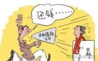 深圳要账公司哪家好!卓越要账!靠谱专业账债首选!
