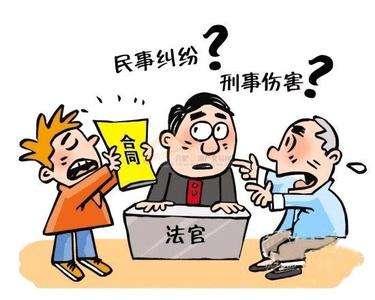 「贵阳催款公司」怎么选择专业收债公司?