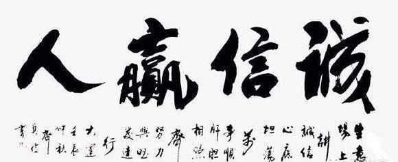 廣州天晟討債收費標準是什么?